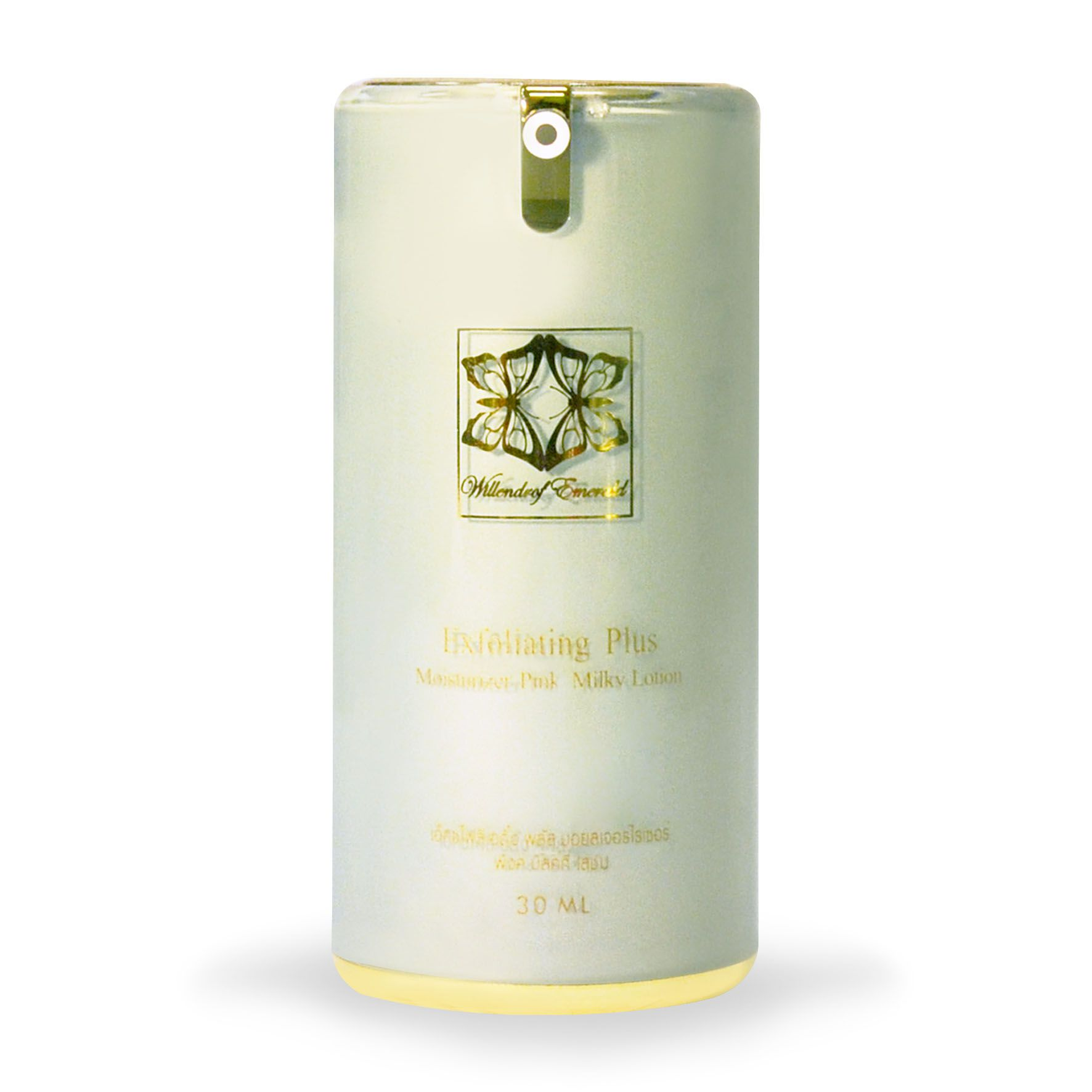 tay-te-bao-chet-exfoliating-skin-shine-lotion